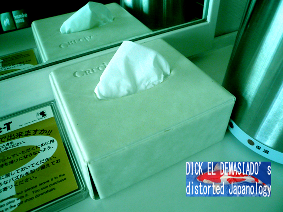 tissue boxes reflect the fuji volcano