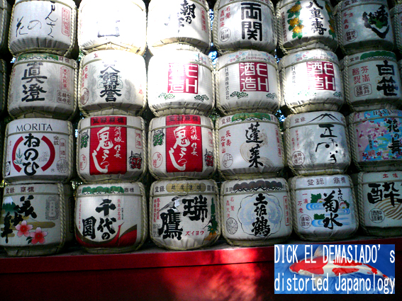 coca cola cans were inspired from sake tradition